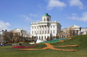 Российская государственная библиотека.