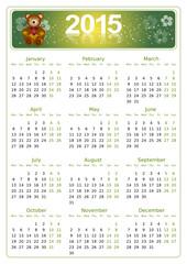 simple editable vector calendar 2015