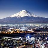 Mount Fuji. Fujiyama. Aerial view with cityspace surreal shot. J