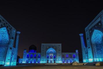Light up show at Registan Square in Samarkand Uzbekistan