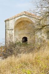 Mausoleum Dzhanike-Khanym in chuft-kale, Crimea