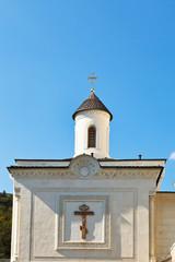 chapel Cross Exaltation House Church in Livadiya