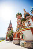 Fototapeta Saint Basil's Cathedral at sunny day in Moscow