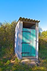 TOILETTE WC CAMPAGNE