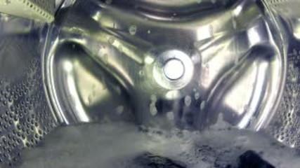 Washing Machine (inside of)