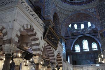 Arabic inscription inside Blue mosque
