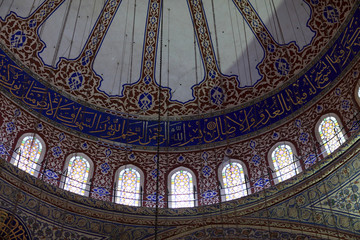 Part main dome of Blue mosque