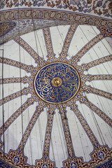 View main dome of Blue mosque
