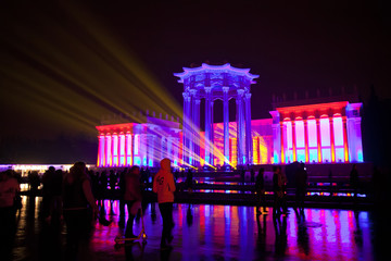 Show Circle Of Light in Moscow
