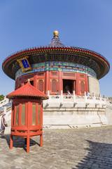 Beijing. Temple of Heaven,  Vault of Heaven (Huangqiongyu)