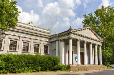 A wing of Mimara Museum in Zagreb - Croatia