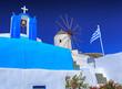 Obrazy na płótnie, fototapety, zdjęcia, fotoobrazy drukowane : Greece Santorini