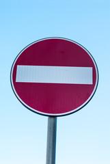 Cartello Divieto d'Accesso, segnale