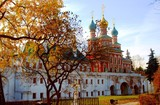 Novodevichy convent in Moscow in autumn. UNESCO Heritage. poster