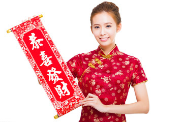 beautiful asian woman holding a congratulation reel.