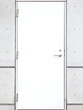 White metal entrance door at the modern building