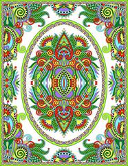 ukrainian floral carpet design for print on canvas or paper, kar