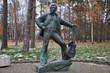 ������, ������: Vysotsky V S