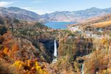 Fototapety 秋の華厳の滝と中禅寺湖
