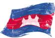 waving cambodian grunge flag