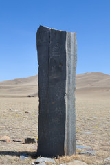 Monument on the tomb of the ancient Turkic