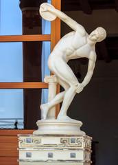 Discobolus sculpture