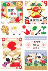 2015年未年年賀状用イラストカットデザイン素材集(和風折り紙・未・富士鷹茄子・フローラル)