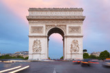 Arc de Triomphe in Paris view from Champs Elysees
