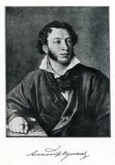 Alexander Pushkin, russian poettropinin,  (V. Tropinin, 1827)