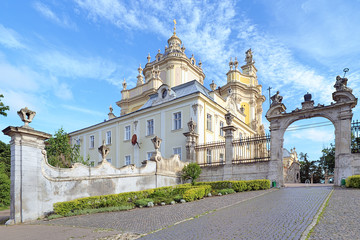 St. George's Cathedral in Lviv, Ukraine
