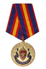 """RUSSIA - 2007: Jubilee Medal """"90 Years of VCHK-KGB-FSB"""" isolated"""
