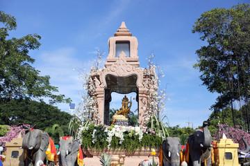 The Golden four-faced Brahma (Phra Phrom).