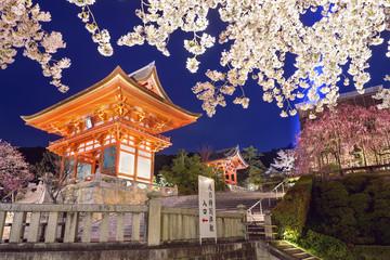 Kiyomizu-dera Shrine In Kyoto, Japan in the Spring