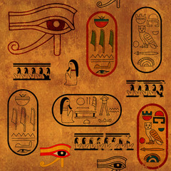 Seamless background with Egyptian symbols