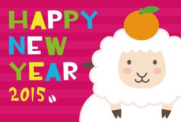 年賀状2015 ひつじ鏡餅 ピンク