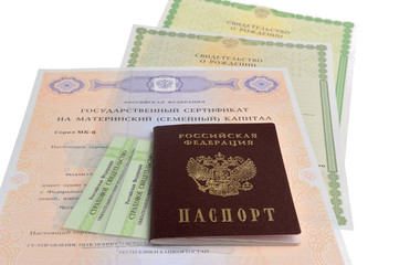 Passport with maternal, birth and insurance pension certificates