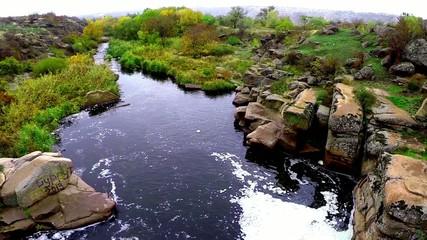 aerial.l river Kamyanka. Dnepropetrovsk Region. Ukraine