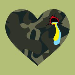 Ukrainian Military Heart