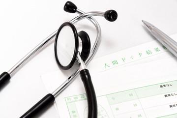 聴診器 健康診断
