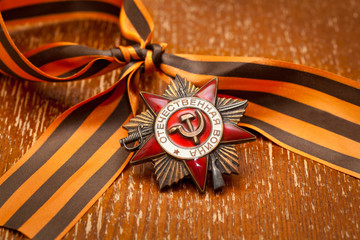 Order of the Red Star.George Ribbon. Victory Day - May 9