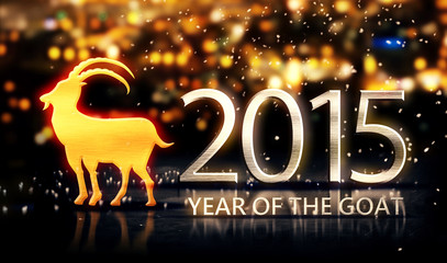 Year of The Goat 2015 Yellow Night Beautiful Bokeh 3D