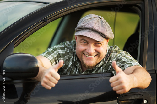 Driver shows that everything is fine - 72374604
