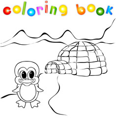 Penguin, ice yurt igloo and nothern lights coloring book