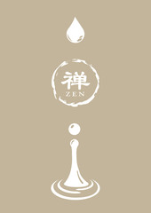 Circle Zen Symbol and Water in White Isolated on Brown