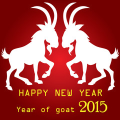 Happy new year 2015 year of goat