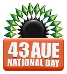 43 UAE National Day