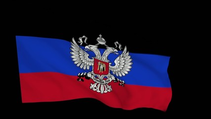 Flag animation with alpha - Donetsk People's Republic