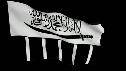 Flag animation with alpha - Lashkar-e-Taiba