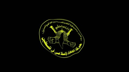 Flag animation with alpha - Islamic Jihad Movement in Palestine