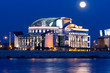Hungarian national theater at night with moon in Budapest - 72414836